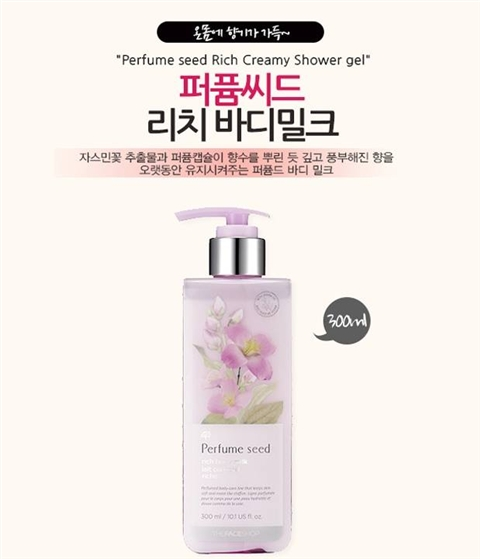 The Face Shop Perfume Seed Rich Body Milk