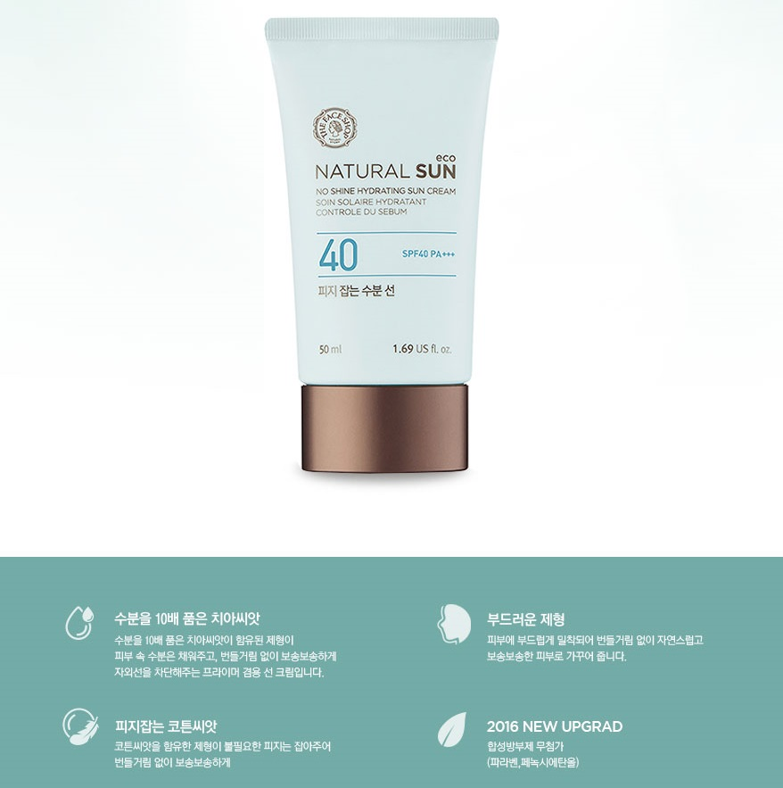 Eco Natural Sun no shine hydrating sun cream