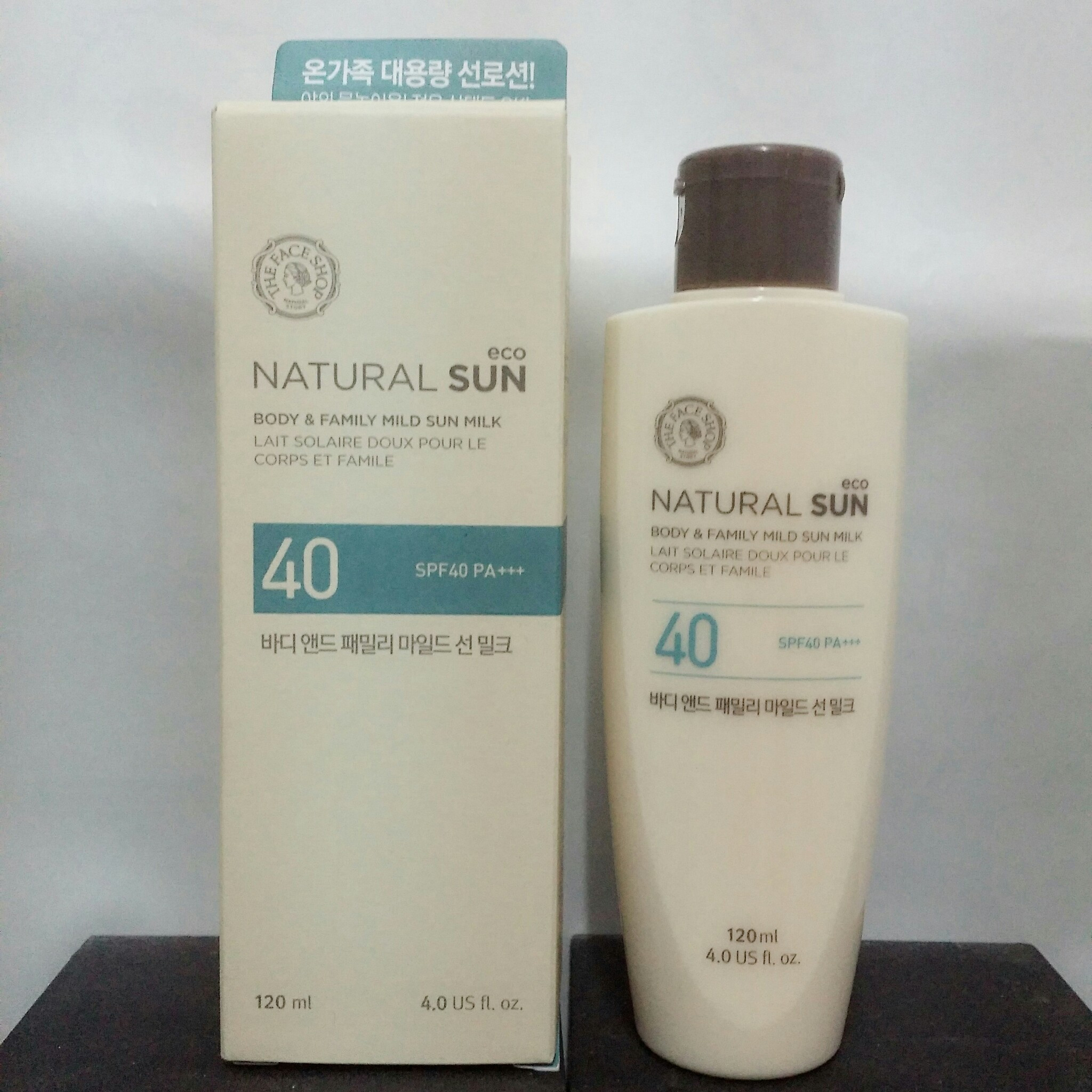 Natural Sun Eco Body & Family Mild Sun Milk