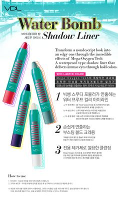 VDL Water Bomb Shadow Liner