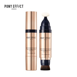 Kem nền dạng thỏi Pony Effect Waterproof Cushion Foundation Stick