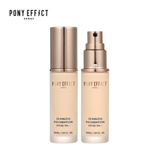 kem Nền Pony Effect Seamless Foundation